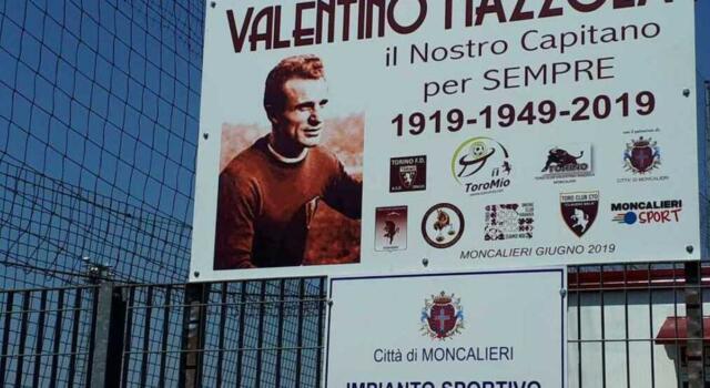 L'impianto sportivo di Moncalieri intitolato a Valentino Mazzola
